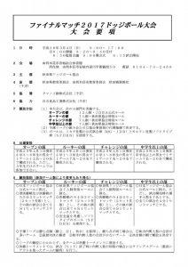 youkou(pdf)_ページ_1